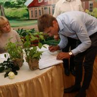 30.06.2020 Kvalifikācijas eksāmens un izlaidums tālākizglītības programmas lopkopības tehniķiem