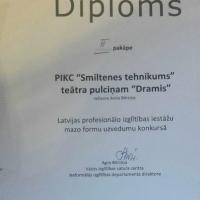 dramimotrapakape_3