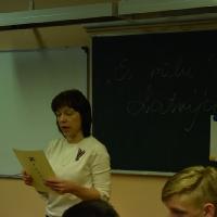 milotlatviju_7