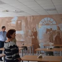 pedagogiskaspadomessedealsvikustrukturvieniba_25