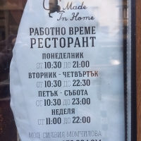 prakseungarija_17